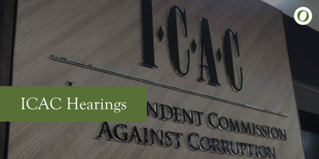 Independent Commission Against Corruption (ICAC) Hearings